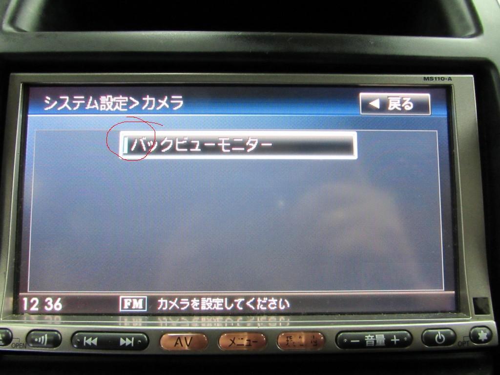 Активация камеры Sanyo ms110-a